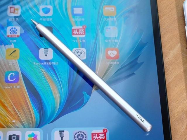 全新华为MatePad Pro打开平板天花板 像PC一样强大的生产力工具