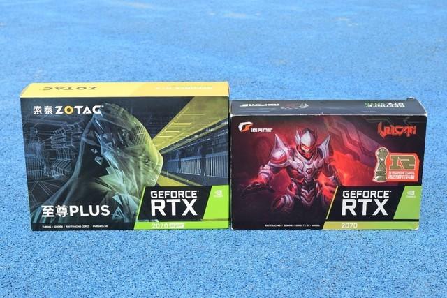 索泰RTX2070S对至尊PLUS OC V2评测