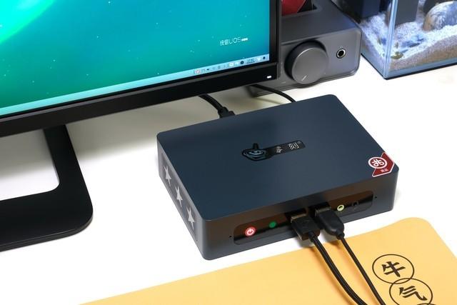 性能表现高于预期的国产芯,零刻LZX迷你电脑评测