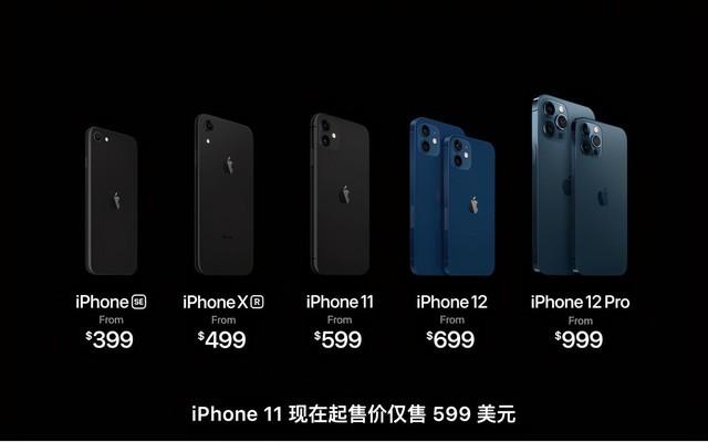 列举多款安卓顶级旗舰:起售价已超越iPhone,苹果不再专美