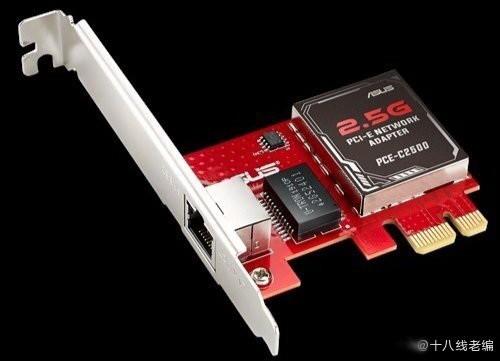 华硕采用PCIe 2.0×1接口的2.5G千兆网卡