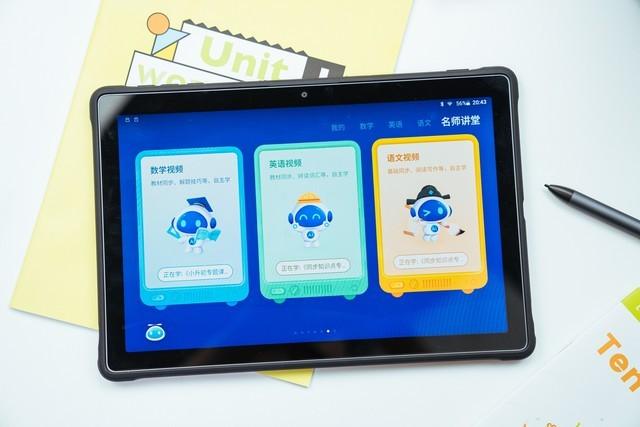助孩子提分的AI私人家教:讯飞智能学习机X2 Pro 体验记