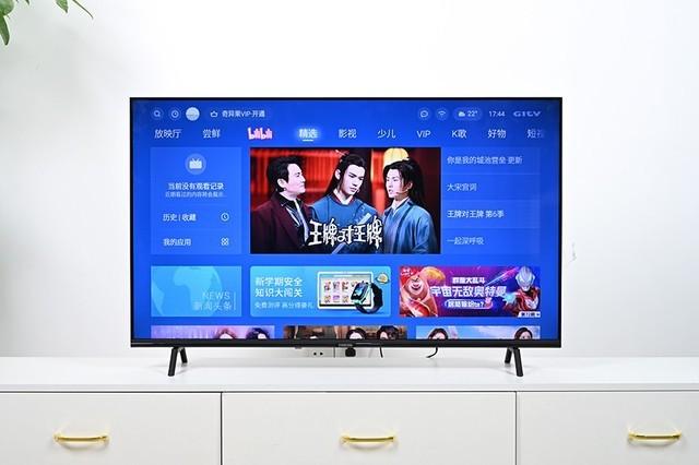 酷开P31防蓝光全面屏,高性价比小户型的智能电视