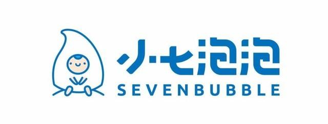 小七泡泡SEVEN BUBBLE 获千万级融资