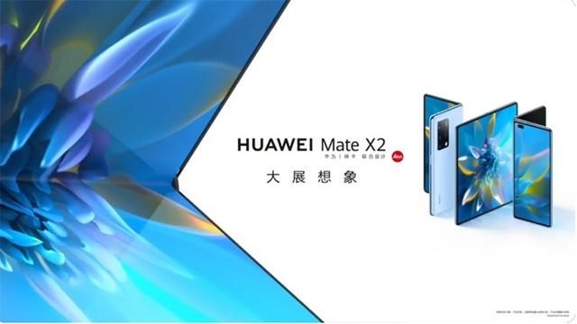 华为Mate X2:水滴铰链无缝隙,相机配置大升级