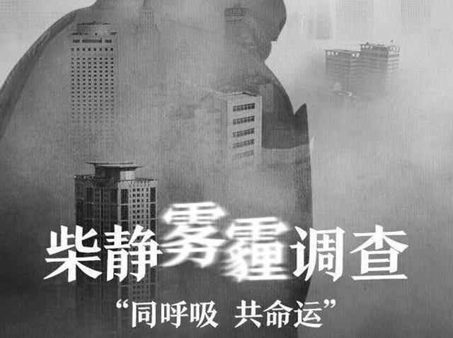 科技圈中的爱马仕,青萍空气检测仪体验:秀颜值