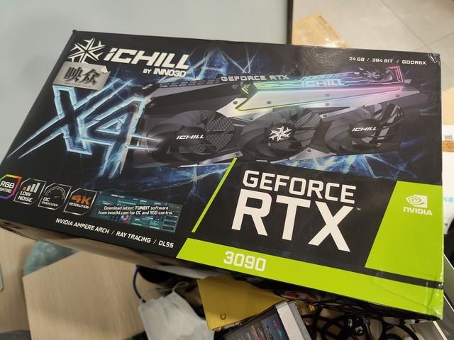 引爆客厅娱乐感官!RTX3090+8K电视是啥体验