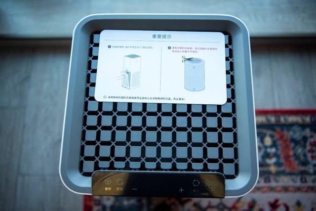 352 X50空气净化器除霾杀菌千元旗舰守护你和家人的健康