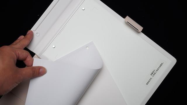 我的创作利器 - 柔宇柔记智能手写本
