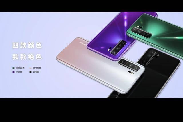 首销即掀起热购潮,华为nova7 5G自拍视频旗舰你值得拥有