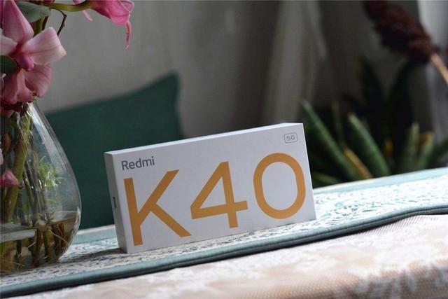 Redmi K40真机上手体验,三个优点一个缺点