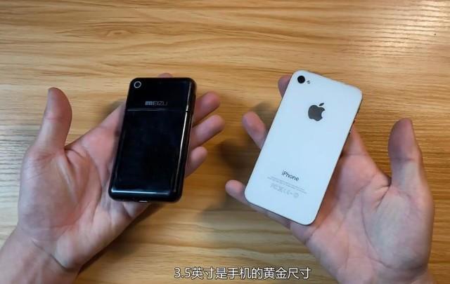 喜欢小屏手机的朋友看过来,只有这四款可选,款款经典