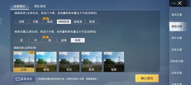 iQOO Neo5 活力版评测:LCD党也可拥有高刷屏旗舰芯