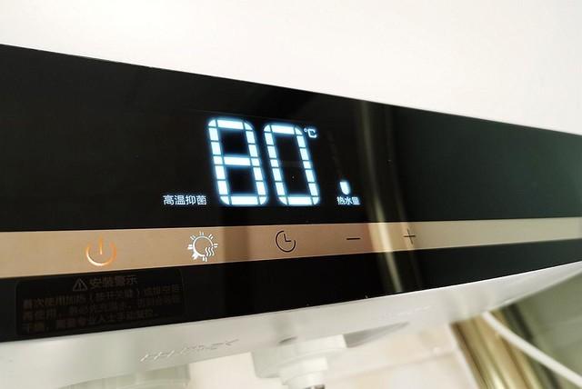 极致安全+2000W大功率+遥控预约云米电热水器S1深度体验