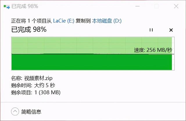 修图&视频剪辑必备外设,LaCie 1big Dock雷电3拓展坞存储 评测体验