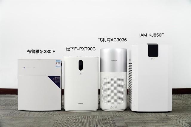 四款大品牌空气净化器对比篇二:今年除霾不花冤枉钱