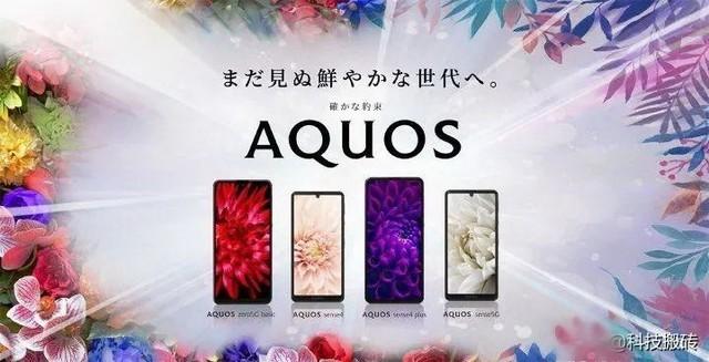 夏普手机240Hz高刷屏还支持5G,网友:太疯狂了