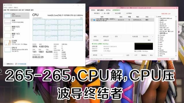 显卡大战CPU!视频编码谁更强,超详细测试