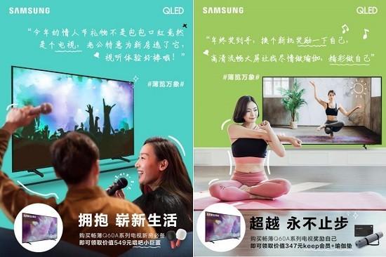 三星畅薄QX1系列QLED电视上市