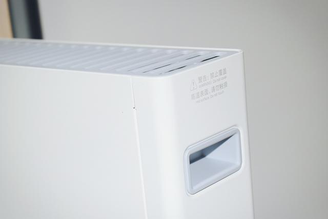 【图片11】由秋入冬的好伙伴 不喝奶茶便有暖意!——智米电暖器1S体验