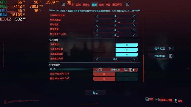 轻松上4K,特效全开无压力!映众RTX3070冰龙超级版体验