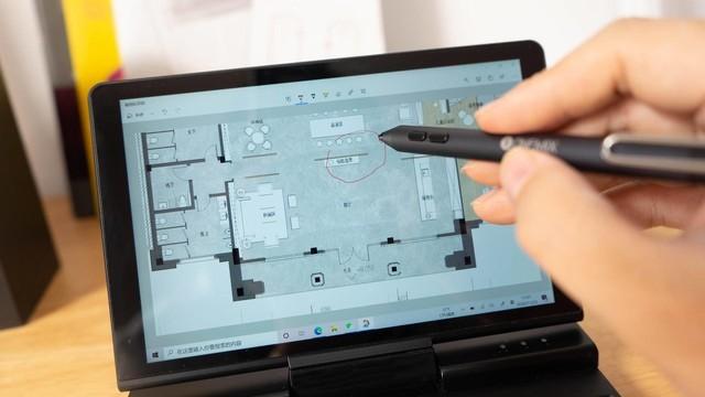 壹号工程师PC笔记本电脑:口袋里的生产力工具,移动办公利器
