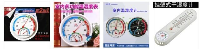 双平台支持,能提升家居颜值的青萍空气检测仪Lite
