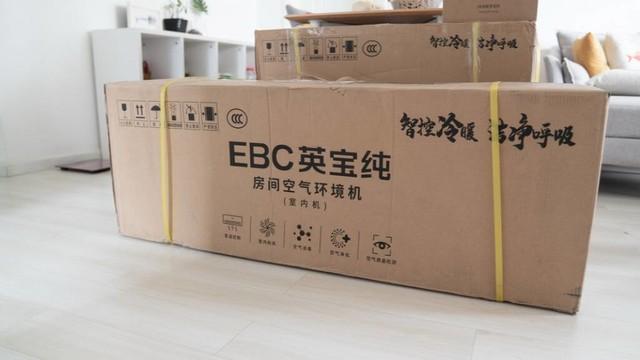 给你全屋新环境,EBC英宝纯空气环境机开箱安装