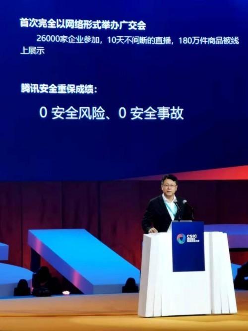 腾讯马斌:产业数字化升级,云原生安全势在必行
