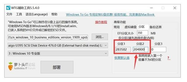 出行,带上随身Windows系统:aigo固态U盘 U395