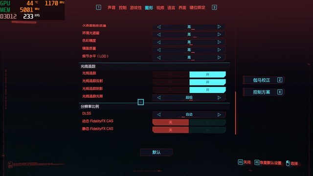 RTX3060Ti实测赛博朋克 2K超级光追能否60帧?