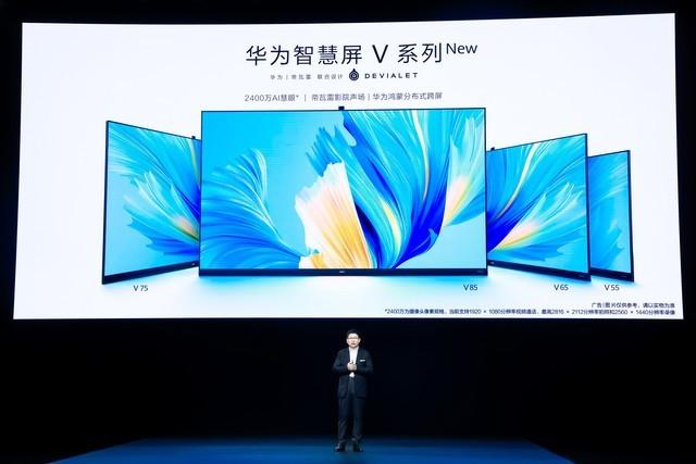 电子消费品价值衰减曲线被改写,华为智慧屏越用越增值