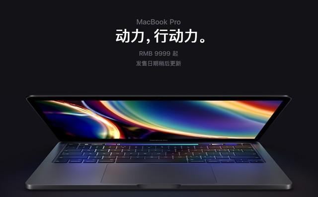 钟爱MacBook Pro的几点优势