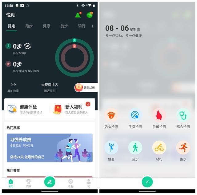 """Nokia C3百元入门智能手机评测,藏匿着""""随心键""""的暗爽"""