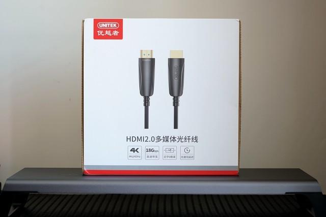 优越者HDMI2.0多媒体光纤线:全高清时代进行时