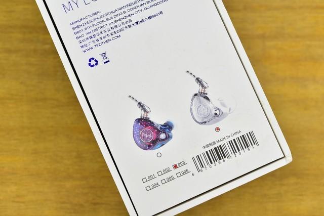 论耳机品牌健康度这家国产堪称表率,百元级总能出精品