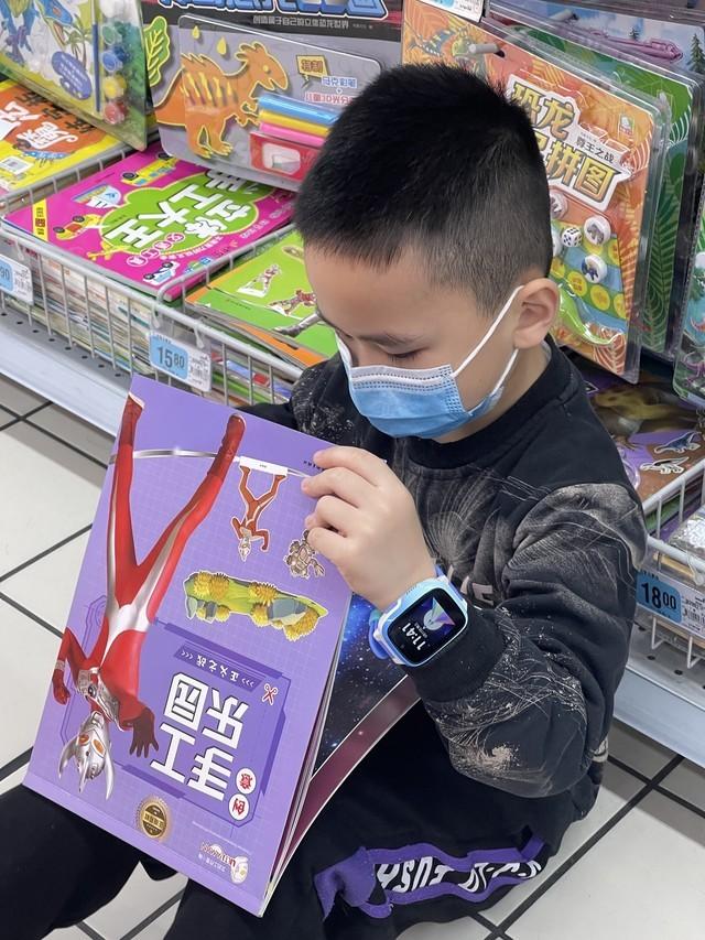守护孩子安全:皮皮鲁安全特工队360儿童手表M2