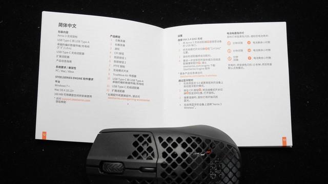 赛睿 Aerox 3 Wireless 无线RGB游戏鼠标