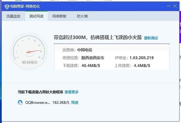 WiFi 6到底6不6——华硕 AX56U热血版 路由器评测