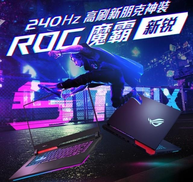 ROG变持家之眼?9K拿下AMD+3060