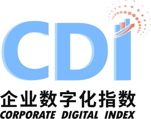华鹰CDI联合利华,西门子等世界500强企业已参评