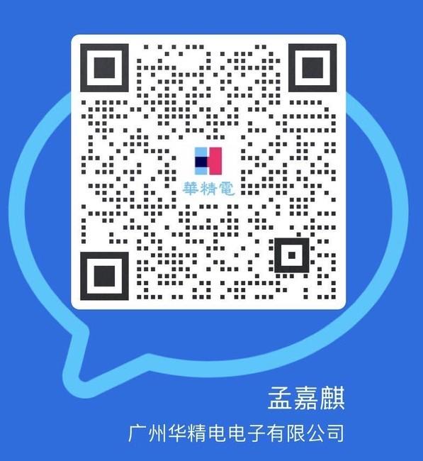 微信图片_20200525114224.jpg