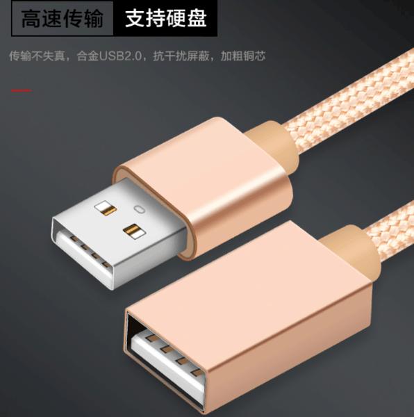 Marmoter Mirco USB数据线 1m