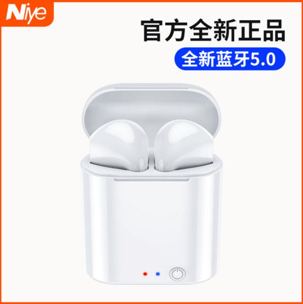 【爆款白菜价包邮】无线分体式蓝牙耳机