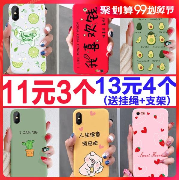 【爆款推荐】华为 全系列手机壳