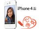 苹果 iPhone 4S(32GB)关