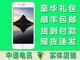 苹果 iPhone 6S(国际版/双4G1【现货下单立减200】【分期付款】【以旧换新】