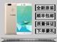 nubia Z17 mini(6GB RAM/