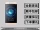 乐视 乐Max 2(6GB版/全网