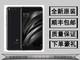 小米 6(全网通)